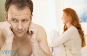 Ссоры в паре, или Как получить любовь и внимание